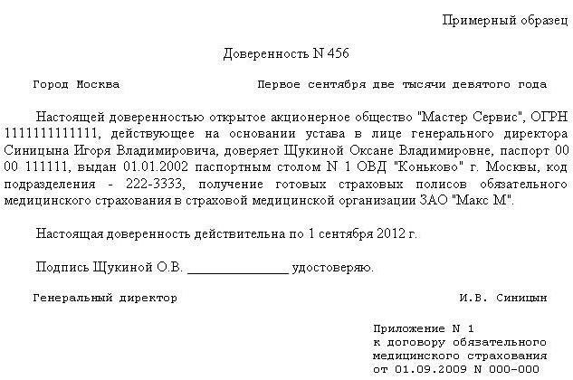 Особенности оформления лицензии на травматическое оружие в 2020-2020 году