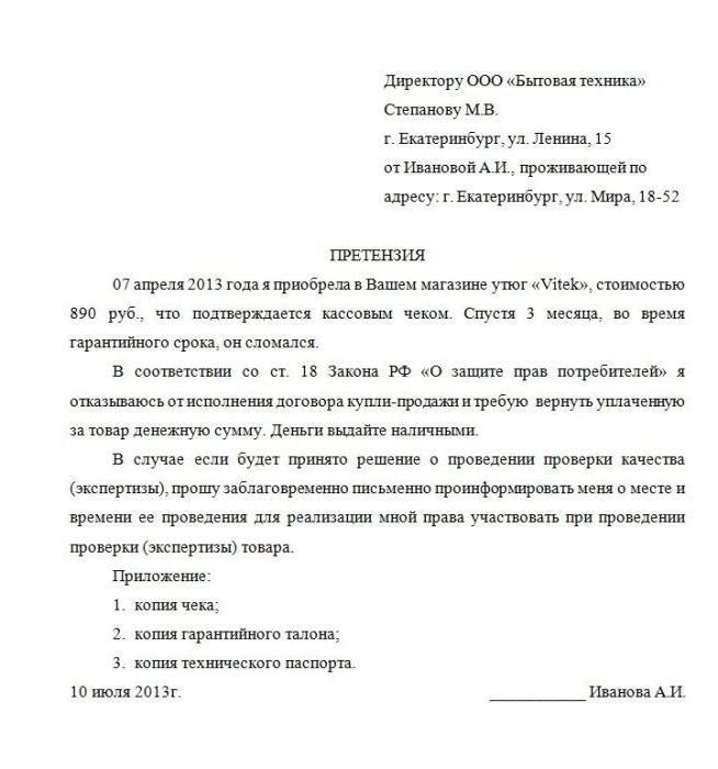 Болгария гражданство двойное