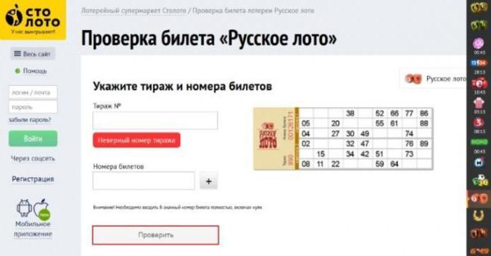 Онлайн казино на рубли играть