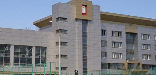 Областной центр реабилитации инвалидов, Екатеринбург ...
