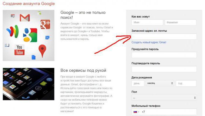 Conta Google no telefone