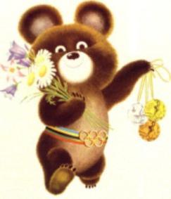 Символы России: медведь. Почему медведь символ России ...
