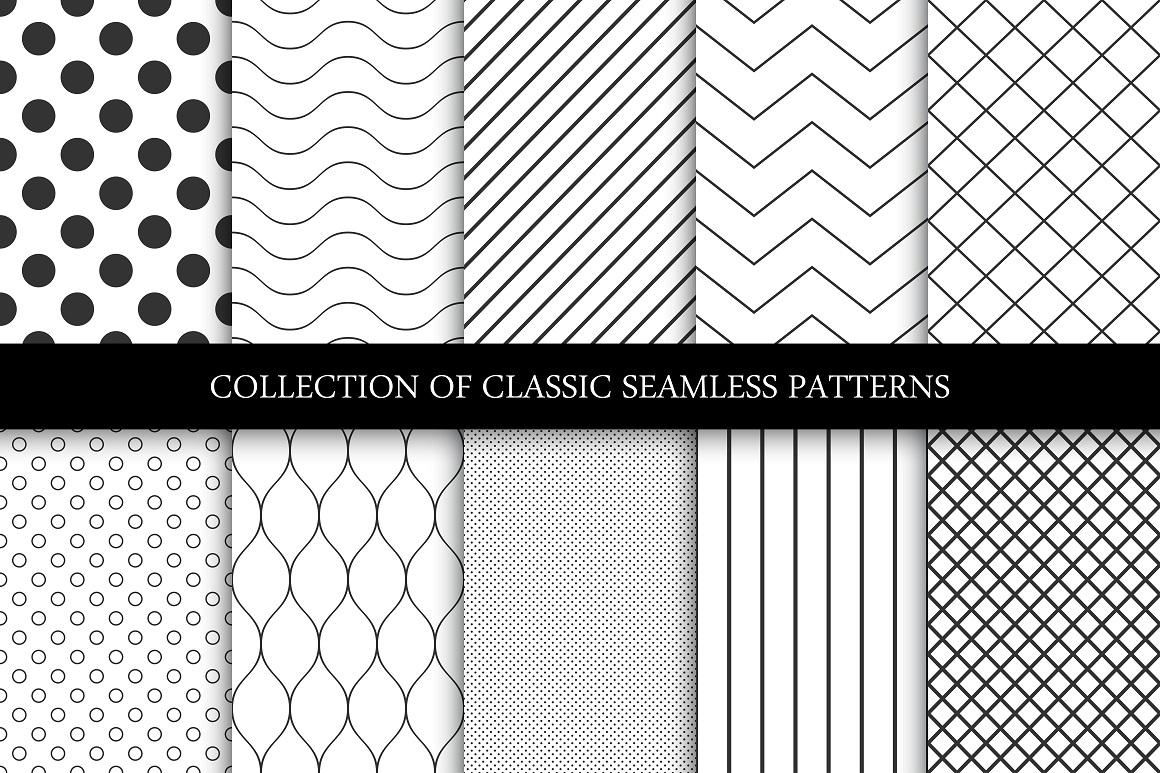 Minimal Seamless Geometric Patterns