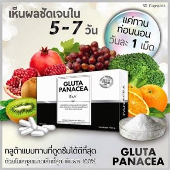 komposisi gluta panacea
