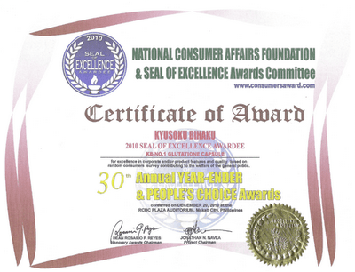 sertifikat kyusoku bihaku1