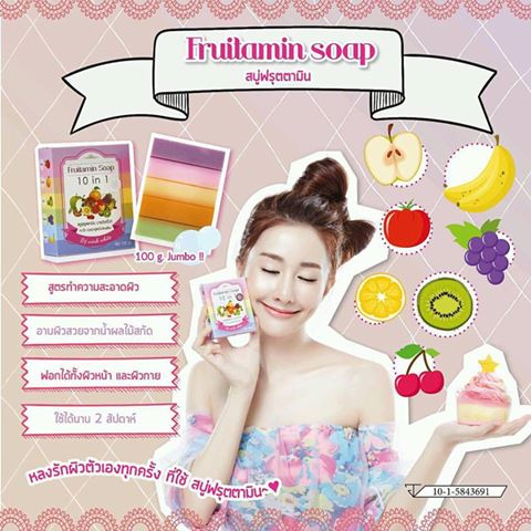 FRUITAMIN SOAP ASLI