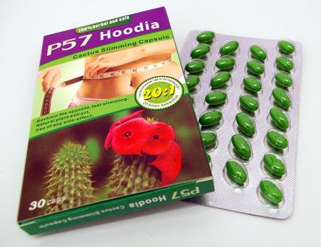 harga Hoodia P57