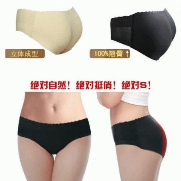 Booty Pants Celana bokong tepos