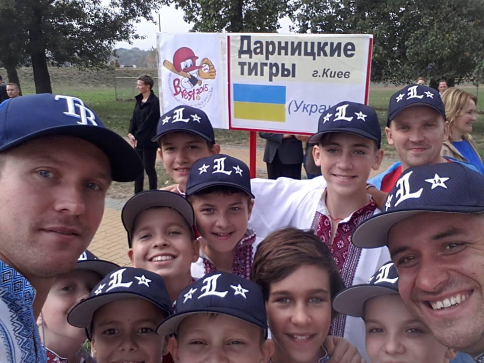 Кубок Бресту-2015