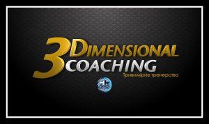 Программа 3D-Тренер