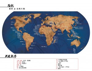 map_cn
