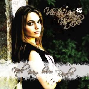 Veronica Vitale - Nel Mio Bosco Reale