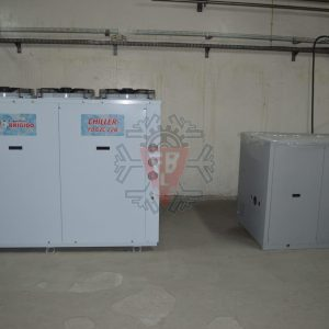 Unidades Centrais de Ar Condicionado