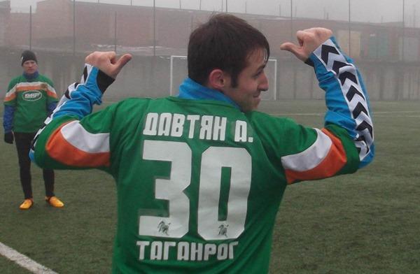 """""""Таганрог-М"""" - """"Кобарт"""""""