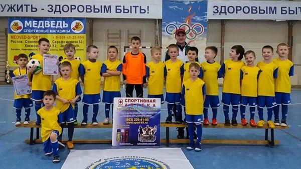 """ФК """"Кобарт"""" 2010–2011 г.р."""