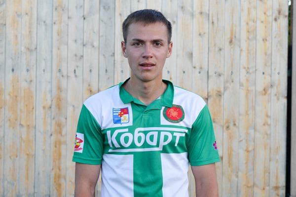 Денис Моисеенко