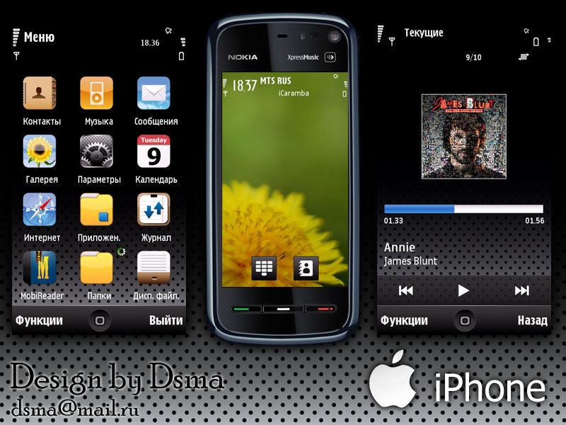 https://i1.wp.com/fc03.deviantart.net/fs70/i/2010/061/1/2/iPhone_5th_by_dsma.jpg
