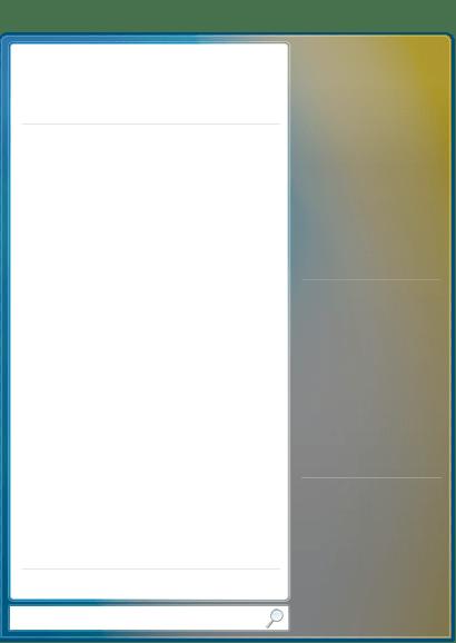 """A imagem """"https://i1.wp.com/fc05.deviantart.com/fs23/i/2008/030/4/5/IEStartMenu_Build_0_1_2_by_Lucas3991.png"""" contém erros e não pode ser exibida."""