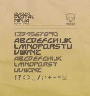 https://i1.wp.com/fc06.deviantart.net/fs22/i/2008/015/d/0/_Digital_Ninja___font_type__by_Quiccs.jpg
