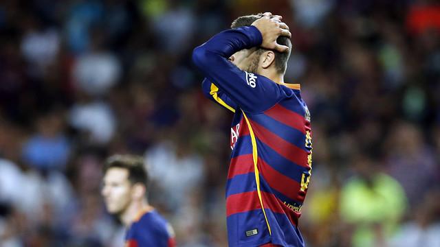 Barcelona appeal Pique suspension