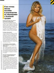 anna-semenovich-boobs-celebdump05