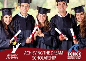 2017 ATD Scholarship