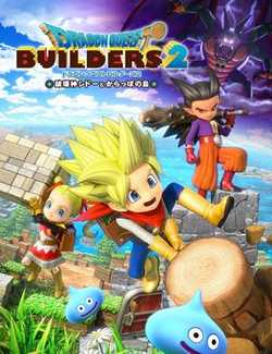 Dragon Quest Builders 2 Crack PC Download Torrent CPY
