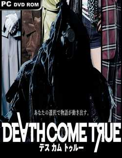 Death Come True Crack PC Download Torrent CPY