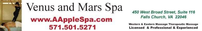 Venusand-MarsSpa340-banner-web