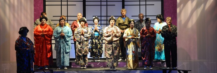 The Mikado (2012)