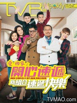 衝上雲霄2粵語第集快播高清線上觀看 - 香港電視劇 - 203電影天堂
