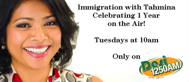 immigration-1-year-anniversary-banner