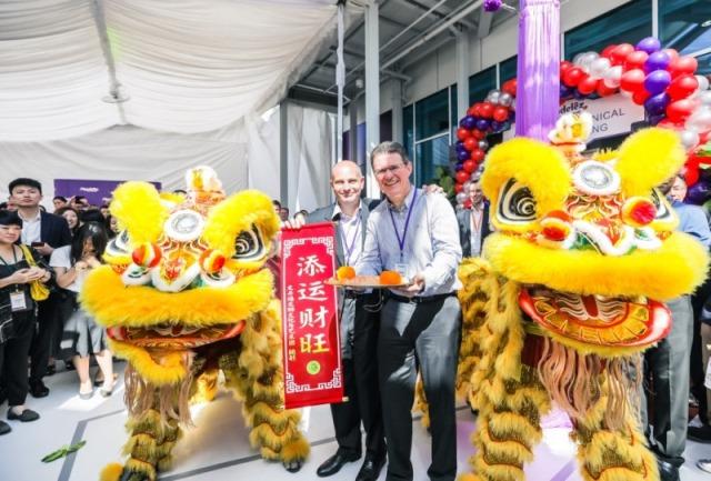 Mondelēz unveils innovation facility in Singapore