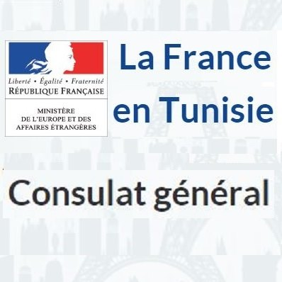 Consulat Général de Tunisie en France