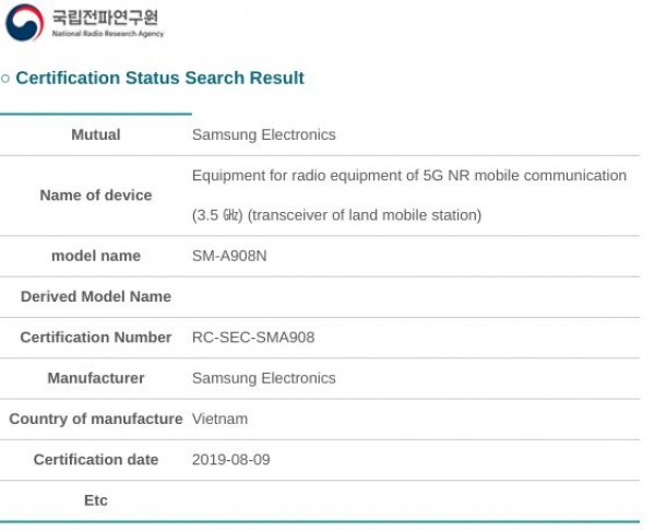 Samsung Galaxy A90 acrescenta certificação Bluetooth coreana