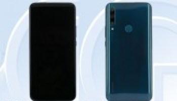 gsmarena com | Huawei Y9 (2019) specs arrive on TENAA