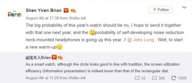 Shirley Yiren postar no Weibo