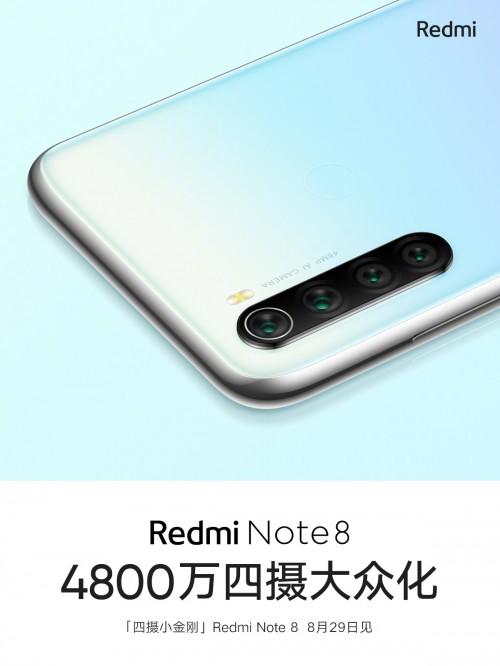 Redmi Note 8 camera teaser
