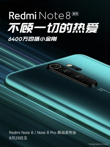 Redmi Note 8 Pro coming on August 29 with 64MP quad camera