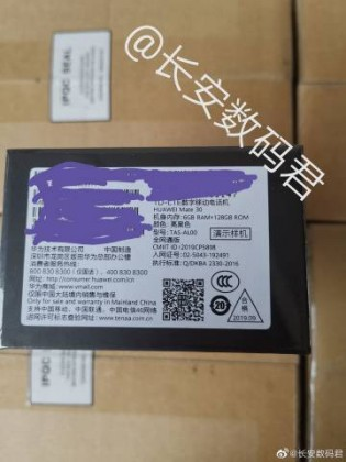 Huawei Mate 30 retail box