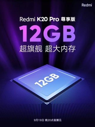 Redmi K20 Pro Exclusive Edition RAM and storage