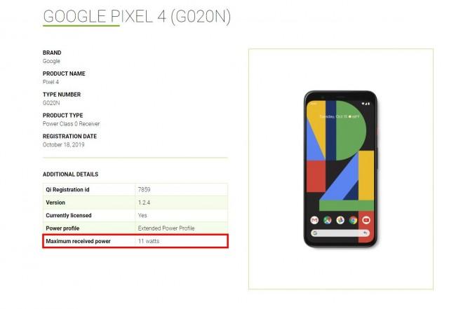 Google Pixel 4 profile in Wireless Power Consortium database