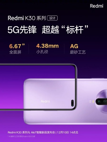 The text on the left side of the cameras confirm the 64MP main sensor