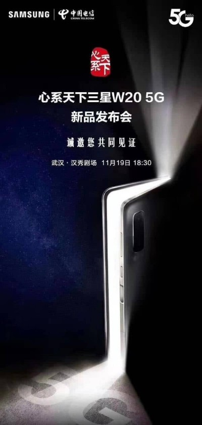 Samsung W20 5G set to launch on November 19 in China