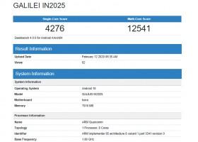 OnePlus 8 (IN2025) running Geekbench 4