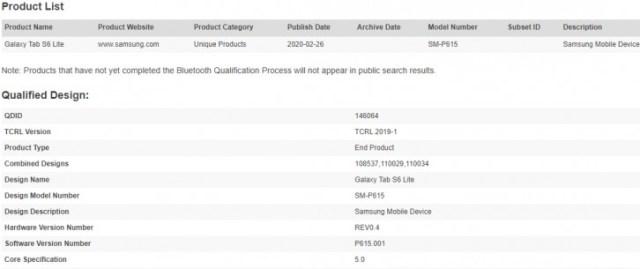 Samsung Galaxy Tab S6 Lite bags Bluetooth certification