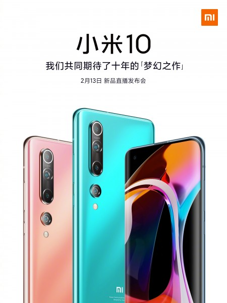 Xiaomi Mi 10  Xiaomi Mi 10: posters oficiais revelam detalhes do poder de hardware gsmarena 001