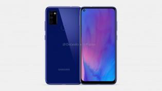 Samsung Galaxy M51 leaked renders