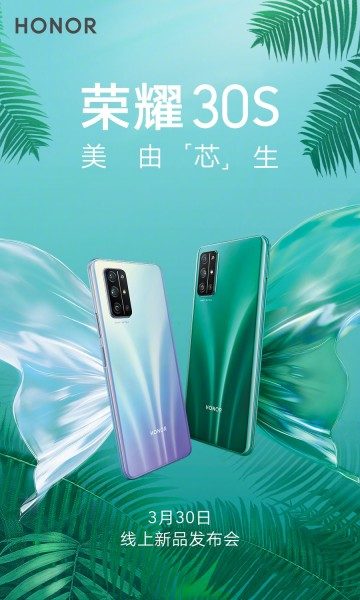 Honor 30S will come with quad rear cameras and side-mounted fingerprint scanner