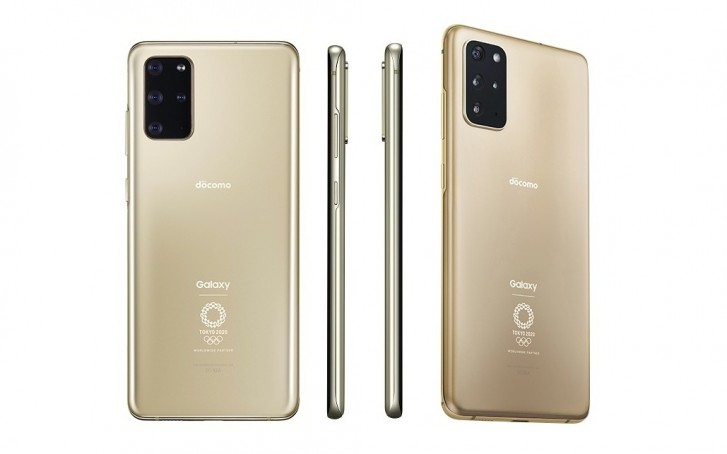 Samsung announces Galaxy S20+ Olympic Edition in Japan, will sell the phone